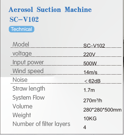 Aerosol Suction Machine
